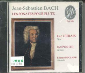 フルート CD 「J.S.バッハ/フルートとハープシコードのためのソナタ集」