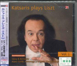 ピアノ CD 「カツァリス・プレイズ・リスト Vol.1」