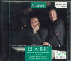 クラリネットCD「Amadeus/クラリネットとピアノのためのソナタOp.120」