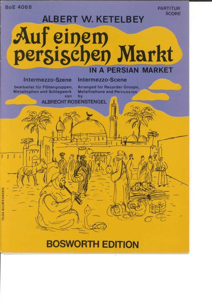 リコーダーアンサンブル譜「ペルシャの市場にて」
